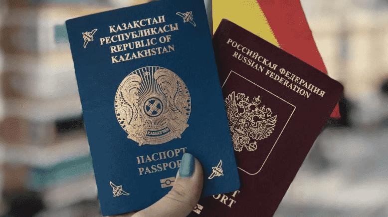 Паспорт Казахстана и РФ