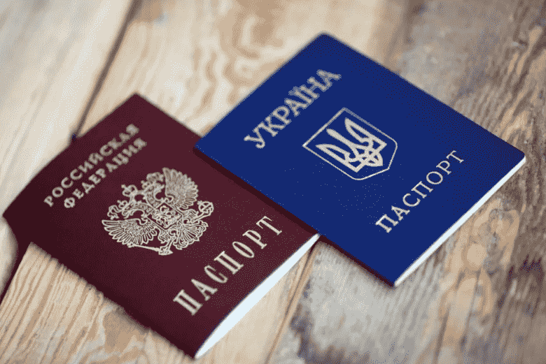 паспорт Украины и РФ
