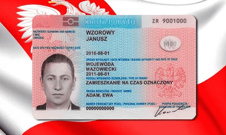 ПМЖ Польши