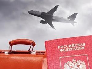 Едем в РФ