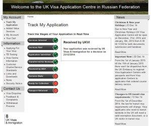 Статус визы