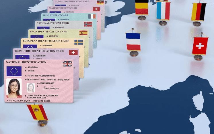 ВНЖ Европейский