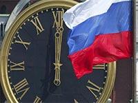 Едем в Россию