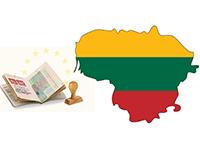 Делаем визу в Литву