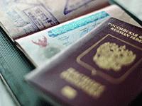 Оформляем визу
