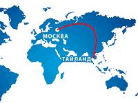 Из Москвы в Таиланд