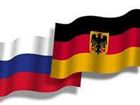Россия и Германия
