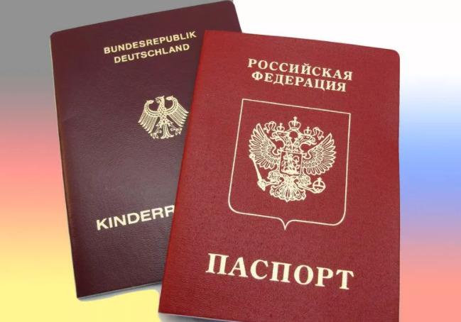 Паспорта германии и рф