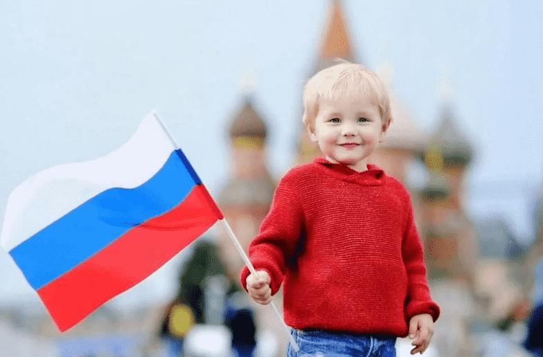 ребенок с гражданством рф