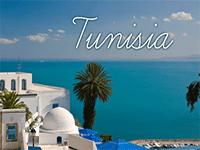 Добро пожаловать в Тунис