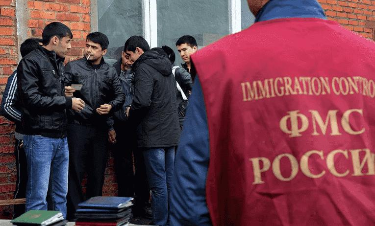 Миграционная политика РФ