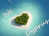 Отправляемся на Кипр