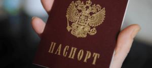 Проверка миграционной карты на подлинность