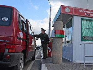 Пограничный контроль Беларуси