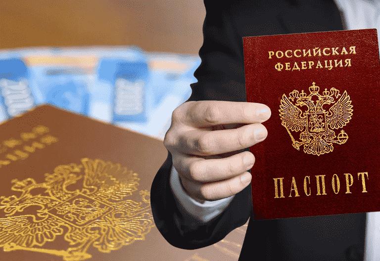 паспорт оф