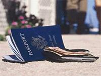 Потеря миграционных документов