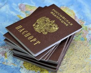 Принципы гражданства РФ за пределами страны