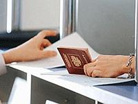 Получение миграционной карты