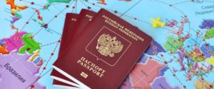 Решение о депортации