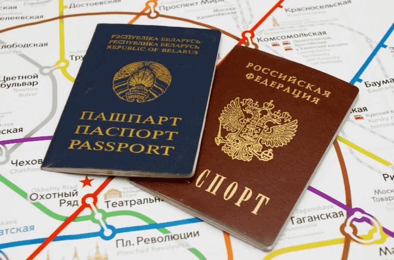 Белорусский и российский паспорта