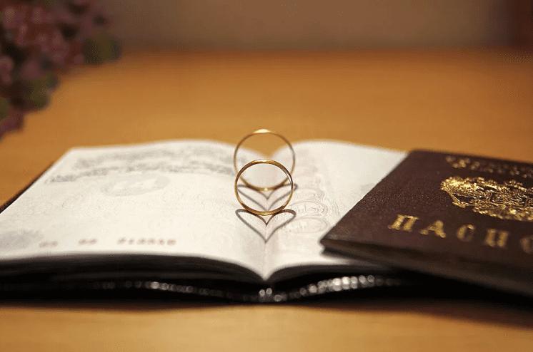 брак и паспорт