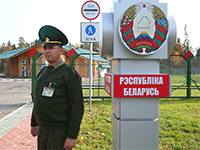 Граница Республики Беларусь