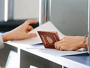 Проверка миграционной карты