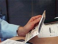 Миграционный учет граждан Беларуси