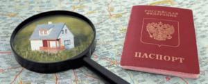 Где в России найти подходящее место жительства
