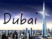 Отправляемся на отдых в Дубай