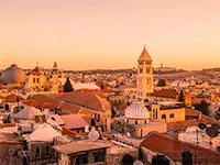 Отправляемся на отдых в Иерусалим