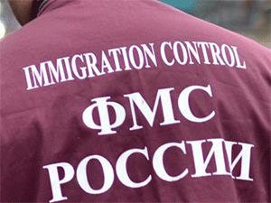 Проходим миграционный контроль