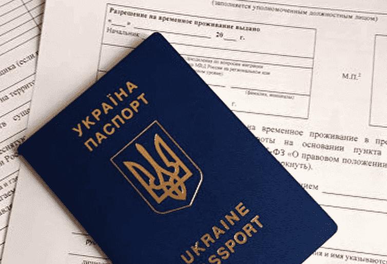 украинский паспорт и внж