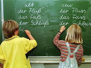 Начальное обучение