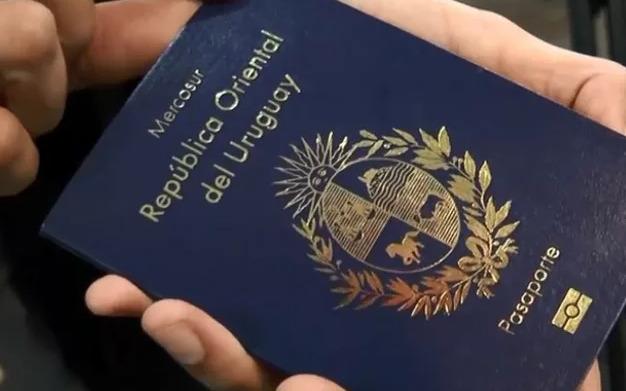 Паспорт Уругвая