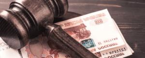 Виды ответственности за нарушение миграционного учета в РФ
