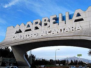 Въезд в Марбелье