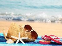 Отдых летом