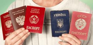 Получение гражданство РФ как второго