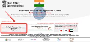 Сайт индии