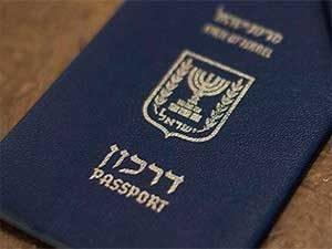 Паспорт гражданина