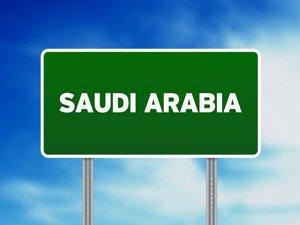 Туристическую визу в Саудовскую Аравию можно будет получить уже в апреле