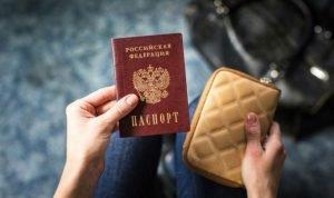 Обязательно ли ставить штамп в паспорте о разводе