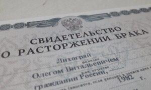 Необходимо ли ставить печать о расторжении брака в паспорте гражданина РФ