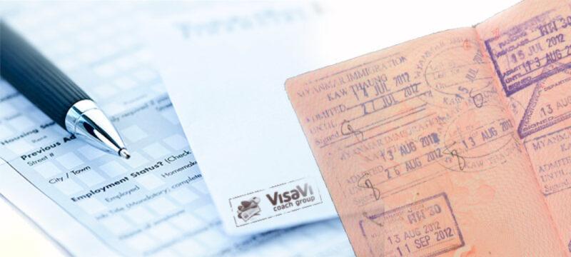 документы для учебной немецкой визы