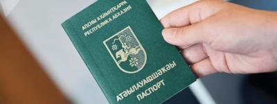 Получение гражданства Абхазии