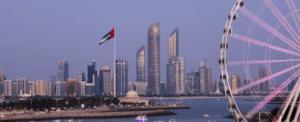 Требования к россиянам для визы в Объединенные Арабские Эмираты