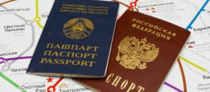 Как получить двойное гражданство Белоруссии и России
