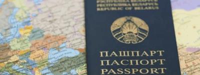 На каких основаниях происходит получение гражданства Беларуси гражданами России?