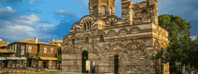 Болгария: получаем вид на жительство в 2021 году